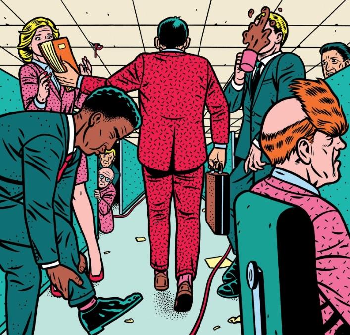 illustrasjon av mennesker på kontor